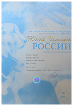 Юный Чемпион России - Maryvics New Release